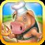 疯狂农场2:披萨派对! (Farm Frenzy 2: Pizza Party!)