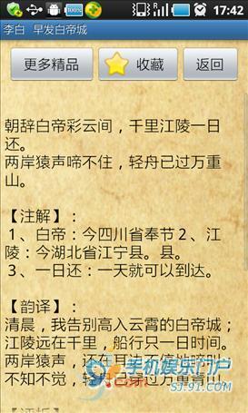 唐诗·宋词·元曲1000首