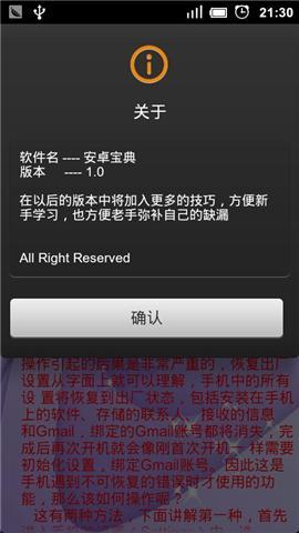 玩免費書籍APP|下載安卓宝典 app不用錢|硬是要APP