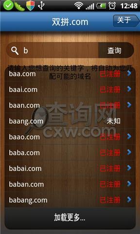 双拼com