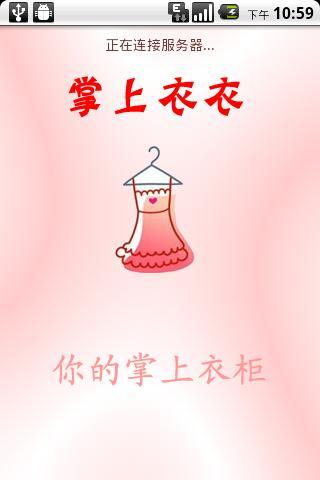 熊猫宝贝app|線上談論熊猫宝贝app接近熊貓頭app 34筆1|2頁 ...