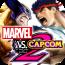 街机格斗游戏《漫画英雄对卡普空 2》 MARVEL VS. CAPCOM 2