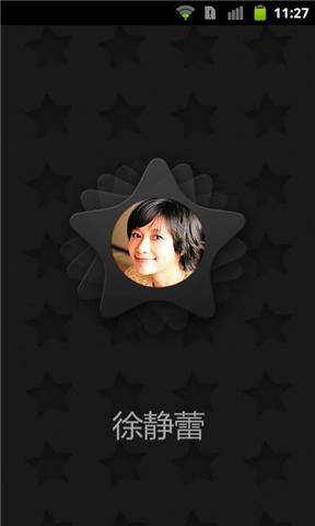 內地女明星——徐靜蕾寫真 -國際線上-娛樂時尚