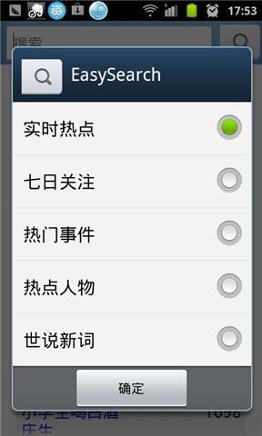 易搜 書籍 App-癮科技App