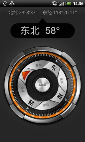 指南針APP 下載,Smart Compass APK / APP Download、Smart ...