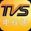 TVS 电视通