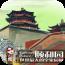 绿八哥颐和园旅游导览 程式庫與試用程式 App Store-癮科技App