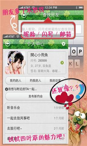 PhotoFunia (Symbian) - Download