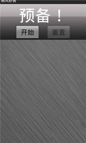 電獺少女的APP愛用筆記:玩耍×運動×拍照×記錄,用手機搞定生活大小事-金石堂網路書店