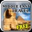 非洲,中东 - 旅游热点