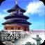 绿八哥天坛旅游导览 程式庫與試用程式 App Store-愛順發玩APP