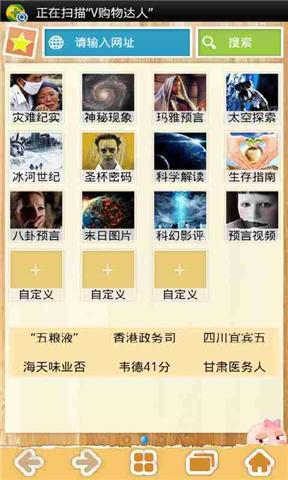 玩書籍App|V2012免費|APP試玩
