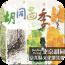绿八哥胡同旅游导览 程式庫與試用程式 App Store-癮科技App
