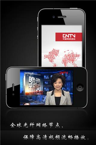 cntv网络电视台_cntv中国网络电视台