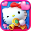 Hello Kitty美容院 Hello Kitty Beauty Salon!