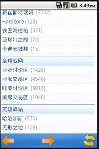 WIFI上網加速器 - 1mobile台灣第一安卓Android下載站