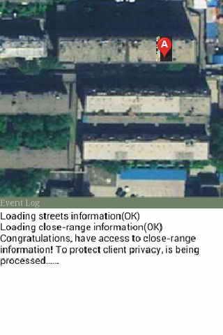 手机寻人卫星跟踪