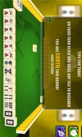 港式麻将3D版|玩棋類遊戲App免費|玩APPs
