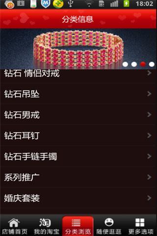 鑫万福 書籍 App-癮科技App