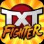 打字格斗 TXT Fighte