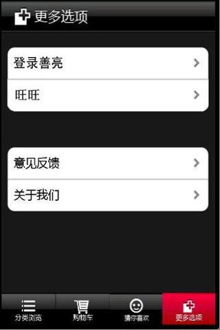 善亮 書籍 App-癮科技App