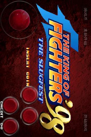 【拳皇98 免谷歌完美版】| 安卓手机版v1.3免费下载_拇指玩 ...