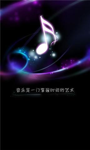音乐中的诗人