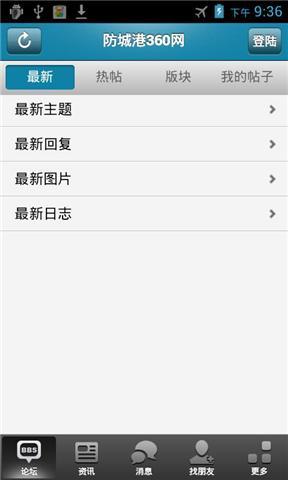 港鐵香港大學站附近發生訊號故障列車服務受影響 - Yahoo 新聞香港