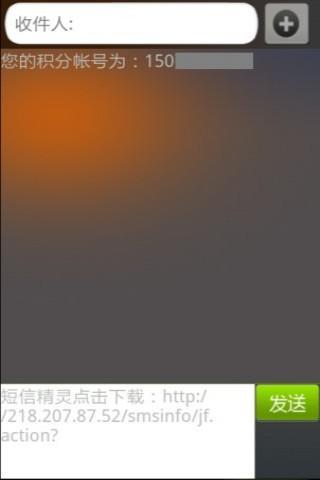 台灣之星- 维基百科,自由的百科全书