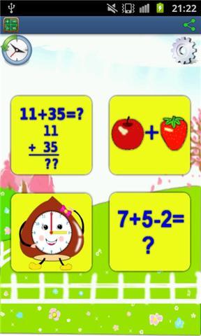 離散數學--大葉資工黃鈴玲老師的課程網頁