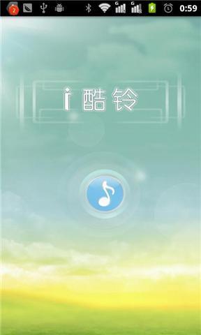 音樂盒服務說明請按此 - emome 行動生活一摸就迷 - 中華 ...