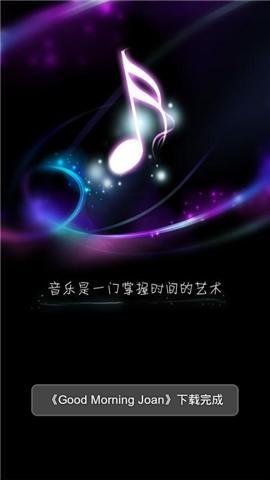 卡通鈴聲 - 1mobile台灣第一安卓Android下載站