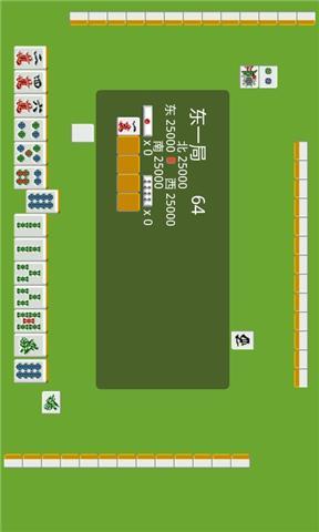 Andjong麻将|玩棋類遊戲App免費|玩APPs