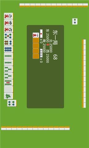 免費棋類遊戲App|Andjong麻将|阿達玩APP