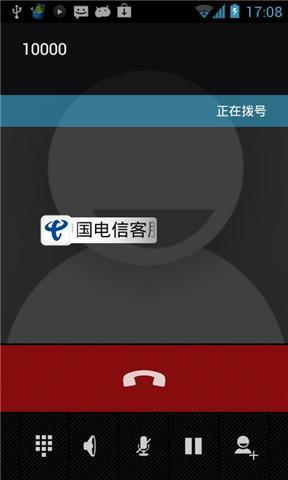 玩音樂App 悲伤止步免費 APP試玩