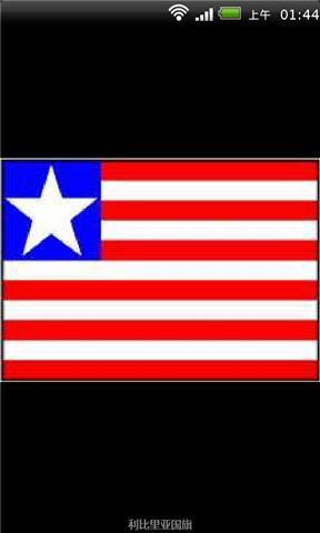 国旗标志大集合