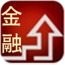 中国金融客户端