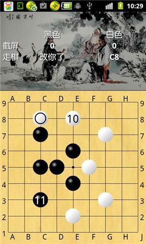 第20届三星车险杯世界围棋大师赛 - TOM棋圣道场