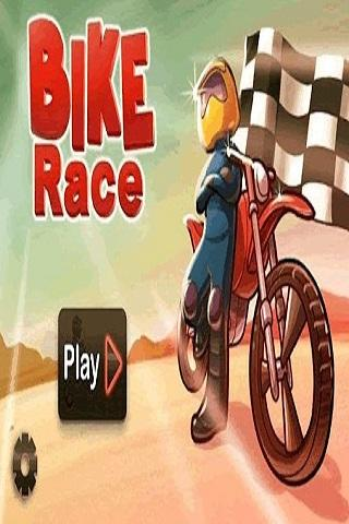 Bicycle Race by Queen Songfacts
