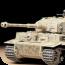 历史德国虎1重型坦克 書籍 App LOGO-硬是要APP