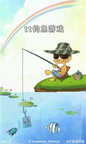 tt钓鱼扑克