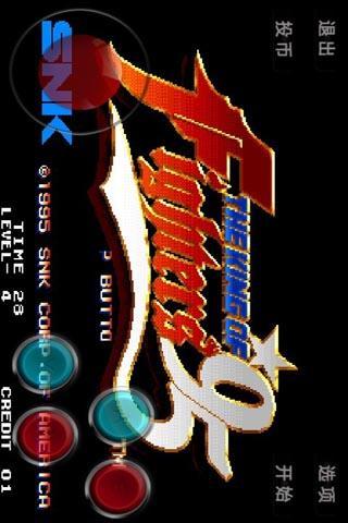 拳皇95格斗街机对战版