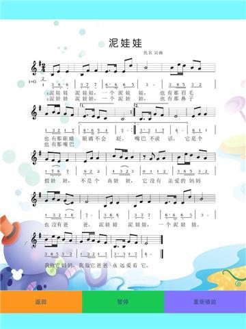 儿童歌曲大全!mp3下载!   幼升小资料库 高分社