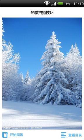 冬季拍摄技巧大全