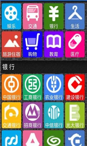 沈阳公共服务图片