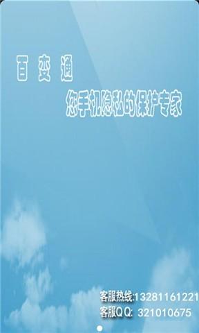 永久免費 熱血江湖官方網站