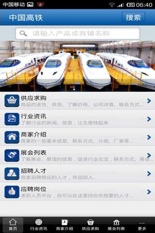 教你申請中國Apple ID 下載「免費」軟件! - NewMobileLife