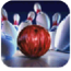 3D超级保龄球 體育競技 App LOGO-硬是要APP