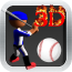棒球比赛 體育競技 App Store-癮科技App