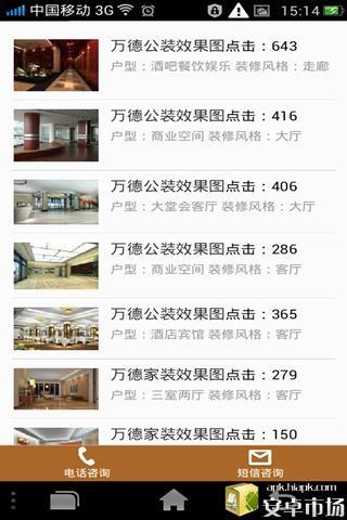 重庆建筑工程